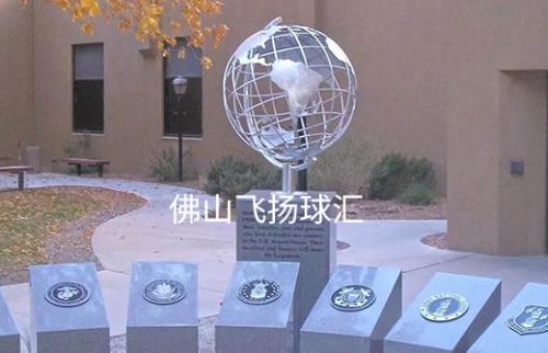 不銹鋼地圖球