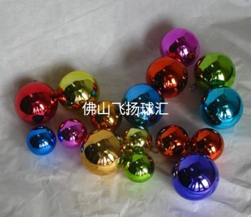 不銹鋼彩色球